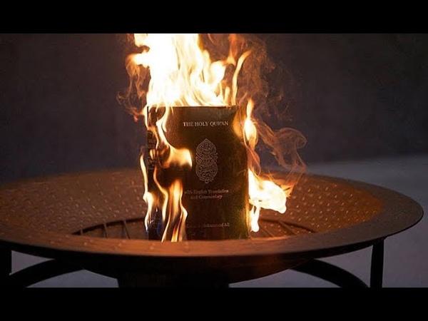 Un juge ordonne de brulé le Coran (Allahou Akbar)