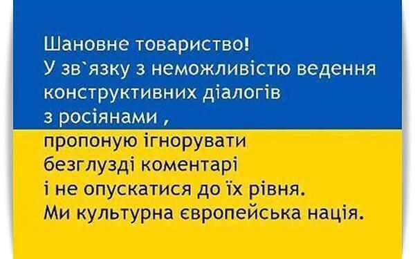 Консультации о миротворцах в Украине начнутся в Совбезе ООН 23 февраля, - Климкин - Цензор.НЕТ 1707