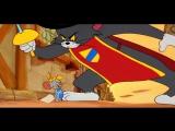 Том и Джерри - Том и зазноба Джерри мушкетер