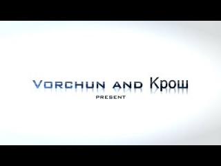 Vorchun and Крош pvp movie pvpwar x100