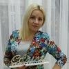 Tatyana Murina
