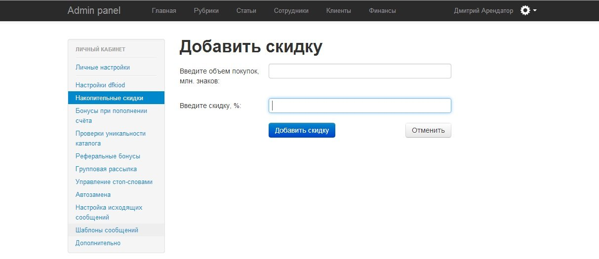 LRA6_dZyWE4.jpg