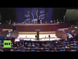 Российскую делегацию в ПАСЕ просто высмеяли