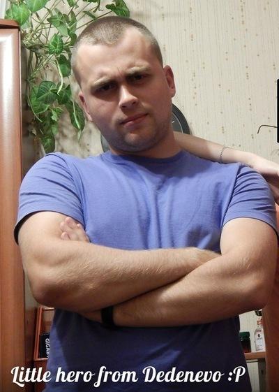 Александр Русинчук, 17 апреля , Дмитров, id11400163