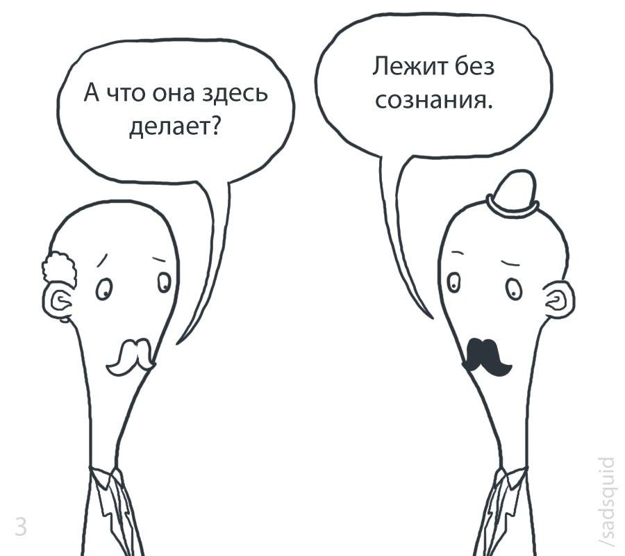 http://cs408629.vk.me/v408629767/3100/ylWN-V9YBt0.jpg