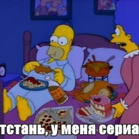 Ваня Жигало, Омск, id91223845