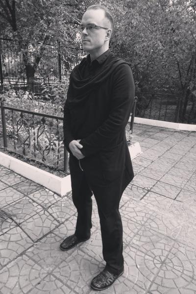 Вадим Адаменко