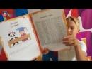 6-летний выпускник курса Меморика записал видео отзыв.