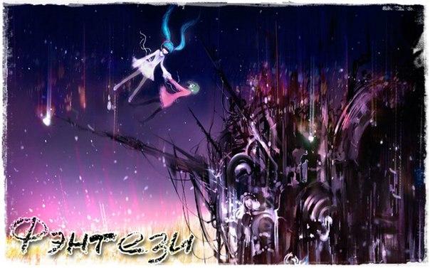 картинки фэнтези аниме: