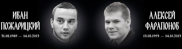Вечером 28 июня попал под машину и погиб активный и преданный фанат локомотива владислав