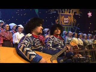 TAMO DALEKO - Kuban Cossack Choir (ENGLISH SUBTITLE)
