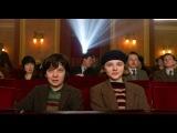 Хранитель Времени (2011) Музыкальный клип