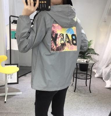 Куртка -