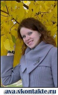 Елена Зеленская, 18 апреля , Харьков, id69901095