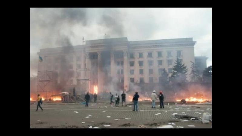 Аудиозапись приема звонков в диспетчерскую 101 в Одессе 2 мая 2014