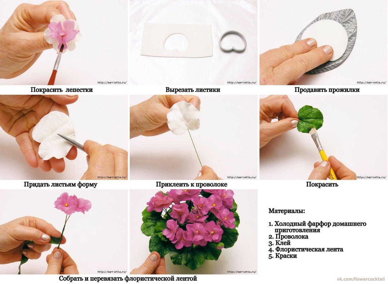 Цветы из жидкого фарфора своими руками