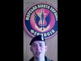 Відео УП: Подяка від взвода звязку в/ч Морської піхоти у Феодосії