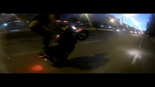 Racer Nitro 250 | Stunt