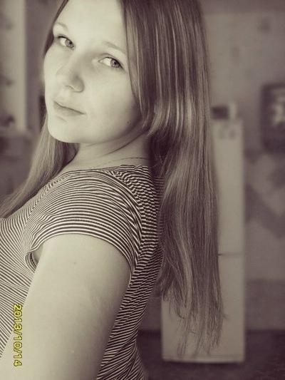 Елена Гаврилова, 27 июня , Арзамас, id68661709