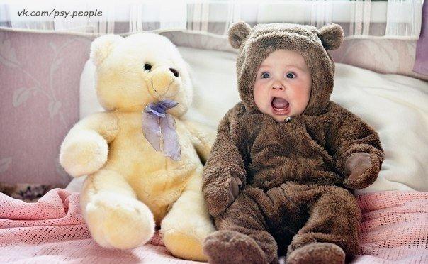 В детском саду: - Здравствуйте, дети. Меня зовут Жанна Геннадьевна - тишина. И тут тихонько, чей-то голосок: - Жадина Говядина?