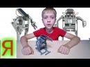 Как сделать робота. Робот своими руками. Робот. Роботы. Моторчик. Умный ребенок. О...