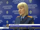 Найдено тело пропавшей жительницы Хакасии
