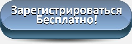 Add topic работа переводы в интернете