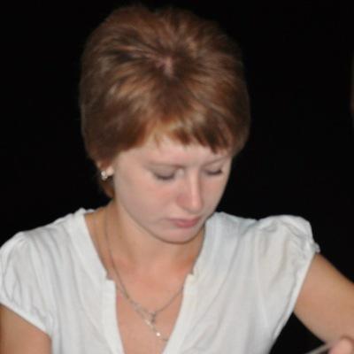 Вера Трубич, 24 октября 1992, Львов, id86165499