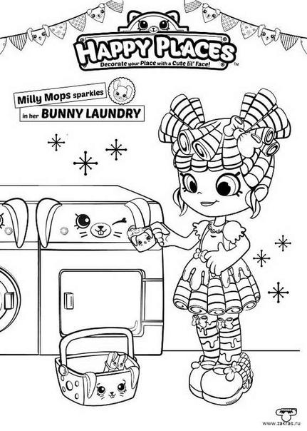 раскраски для девочек куклы Shopkins Shoppies больше