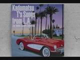 I'm Still In Love With You - Kadomatsu - Gino Vannelli