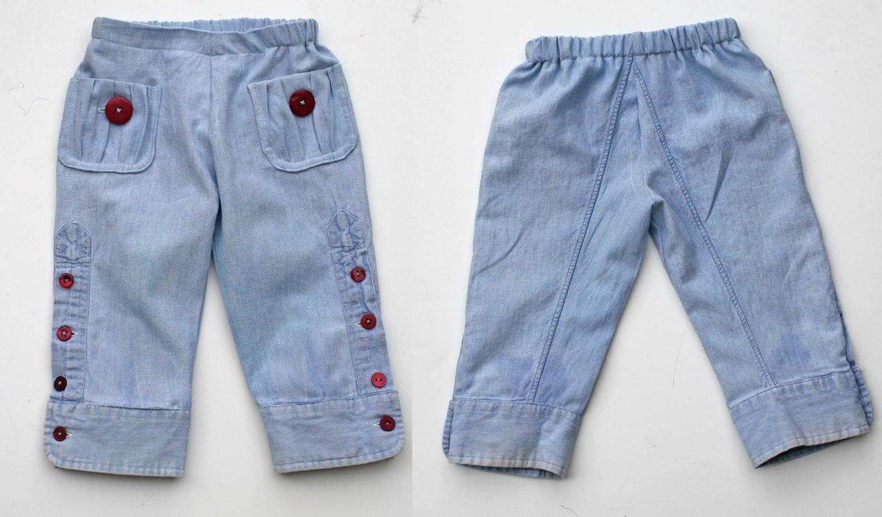 брюки галифэ женские