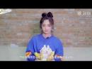 [Interview] Kyulkyung @ Chic Banana