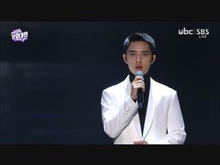 [CUT] 181225 SBS Gayo Daejun @ EXO — Miracles in December