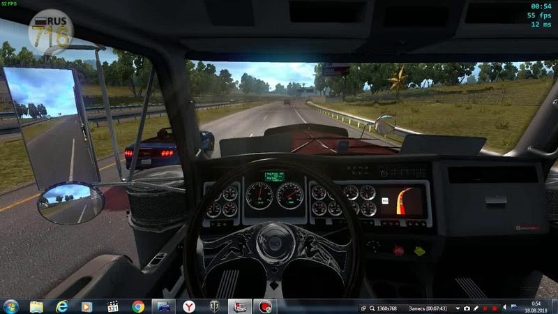 2018 08 18 American Truck Simulator 1.32 Open Beta