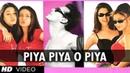 Piya Piya O Piya [Full Song] | Har Dil Jo Pyar Karega