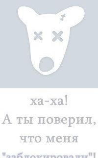 Виталий Холод, 12 октября 1993, Москва, id206367657