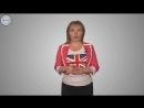 Английский язык 5 класс Buckingham Palace Букингемский дворец