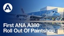 First ANA A380 rolls out of Airbus Paintshop with unique livery