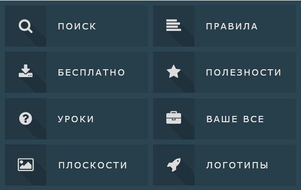 Как сделать вк в меню