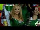 Няшная красавица - блондинка болельщица зборной Мексики Чемпионат мира 2014