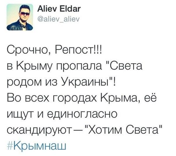 В Госдуме предлагают убрать из эфира поддержавших Украину исполнителей: их высказывания - война в общественном сознании - Цензор.НЕТ 4779