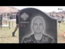 Груз-200 на память из Украины в Россию
