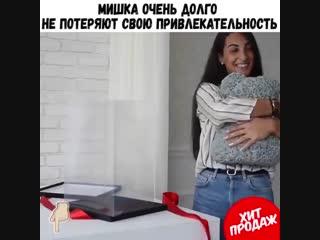 Лучший РОЖДЕСТВЕНСКИЙ ПОДАРОК для ДЕВУШКИ