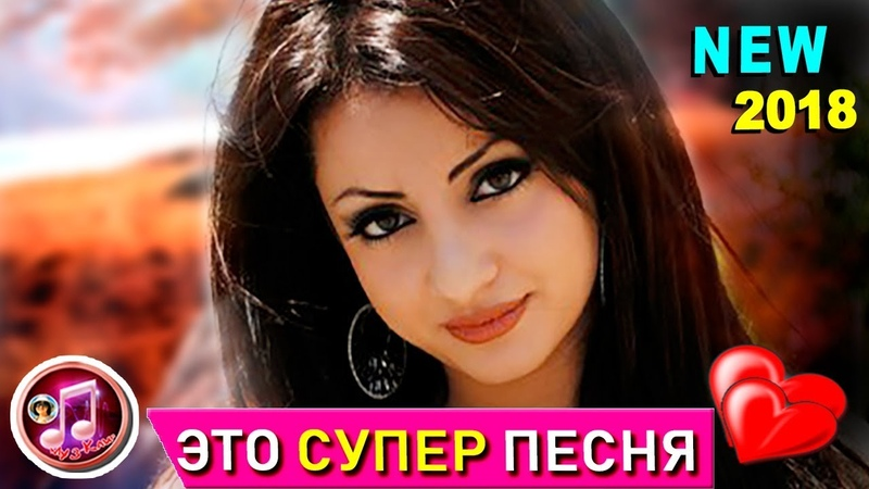 Я в Шоке от ЭТОЙ ПЕСНИ ШАНСОН 2018 AKRITIS feat. SLATA - Таю ❤️🎵