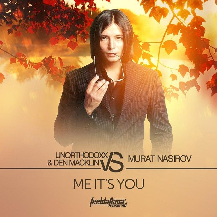 Валерий Евсиков |