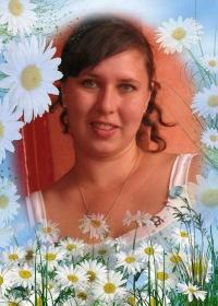 Надежда Сардамилова, 8 октября 1997, Челябинск, id161403702