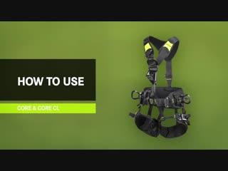 Страховочная система EDELRID Core Harness