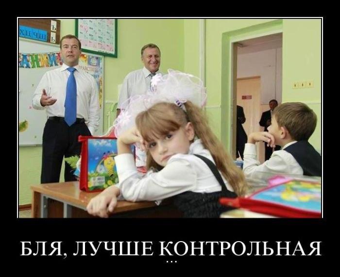 О Медведеве IsMReeQYkl8