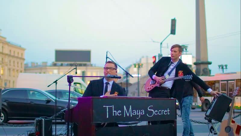 The Maya Secret VLOG 8 | Мы на Площади Восстания!