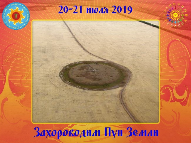 Афиша Волгоград Пуп земли волгоградской))
